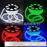 品质源于专业-厂家专业生产LED柔性霓虹管/LED柔性灯带(保二年)