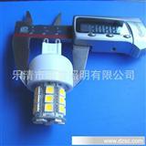 5WLED球泡灯 晶元芯片 宽压恒流驱动 厂家直销LED灯泡