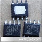 LM22670TJE-ADJ LM22670TJ-ADJ LM22670TJE-5.0 LM2267