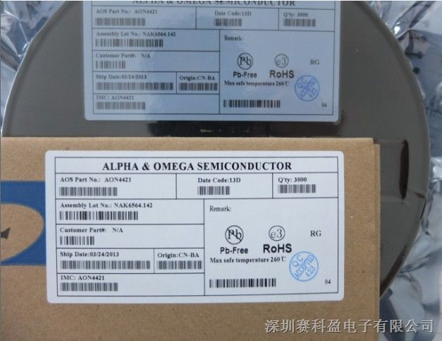 全新原装,绝对正品MOS管AON4421分离式半导体产品
