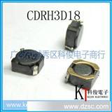 【台产TCK】贴片电感CDRH3D18系列