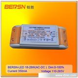 长寿命商务LED驱动电源18-32W/700mA,投光灯LED电源