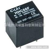 批发生产 HHC66A(T73)小型PCB电磁安全继电器