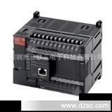 现货欧姆龙继电器G9SP-N20S