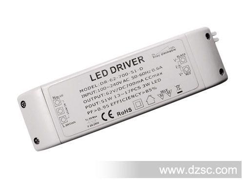 0-10v调光电源 调光驱动器,深圳led开关电源优秀厂家