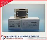 正品销售 欧姆龙直流电磁式 小型功率继电器G5LA-14