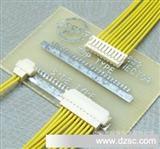 厂家直销JSTsur0.8-32s 刺破式连接器0.8线束
