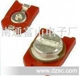 贴片微调电容器 3*4mm -20pf (贴片可调电容器)