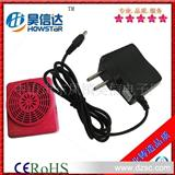 扩音器充电器,扩音机充电器 3.7V扩音器充电器  全球通用