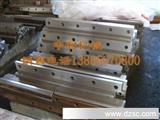 Q11剪板机刀片、机械剪板机刀片 规格508*80*25