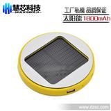 荷兰XD 可吸附窗式太阳能充电器xd designd;太阳能充电器