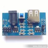 面包板专用电源模块 3.3V 5V 输出