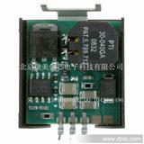 TI电源模块PT78ST105H 插拔模块  原装正品 假一罚十
