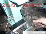 压薄膜开关面板纸2.54刺破端子模具机器(1-25个同时压手拉式)