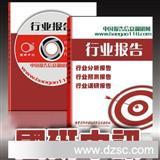 中国测井仪高温电源模块最新调研与市场投资专题预测研究报告2013