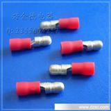 优质MPD2-156冷压端子 PVC半绝缘套子弹头端子 公插端头