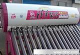 [太阳能生产厂家]加工各种型号太阳能热水器品牌