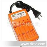 四槽充电器 5/7号电池适用/快速充电器