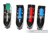 电池充电器 强光手电筒电池充电器 9V/18650,16340锂电池充电器