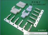 51.0MM连接器/公母胶壳/公母插头配套/端子连绕