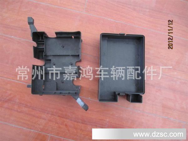 赛拉图07 保险丝盒 fuse