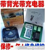 欧卡面积测量仪LM-1/测亩仪/GPS面积测量仪