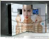 视频贺卡 视频flash贺卡 TFT视频卡片 广告商务电子宣传卡