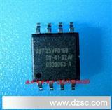 2012+原装代理SST品牌串行FLASH存储器SST25VF016B-75-4I-S2AF