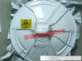 LED电源IC/SUPERTEX/HV9910BLG-G