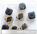 特价CDRH3D16贴片功率电感