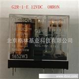OMRON/欧姆龙 继电器 G2R-1-E 12VDC 全新原装