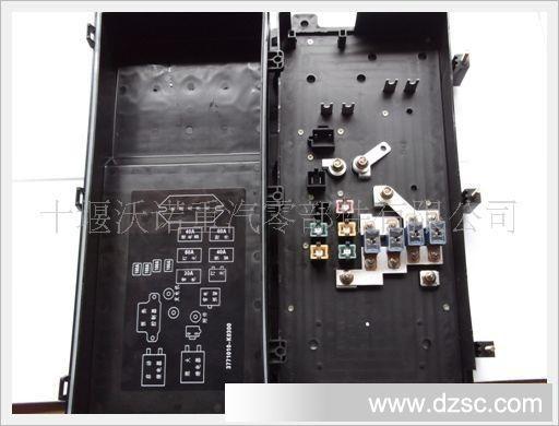 东风天龙保险丝盒总成3771010-k0300