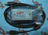新华龙U-EC5 C8051F单片机仿真器 USB下载器 编程器 调试适配器