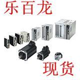 日本原装R88D-GTA5L欧姆龙AC伺服电机/驱动器