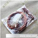普通高压熔丝 高压保险丝 300A 有扣 6-12KV