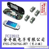 台庆电感 FCI2012 贴片功率用于电脑主板电感东莞批发