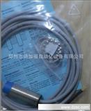 科瑞传感器一级代理 - DW-AD-611-M18-123(中国 河南省 贸易商)
