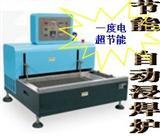 玩具电路板自动浸锡炉-汕头浸焊机