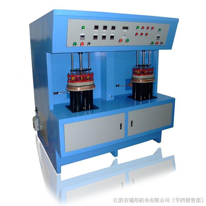 上海 常州-高频钎焊机螺旋立铣刀焊接设备