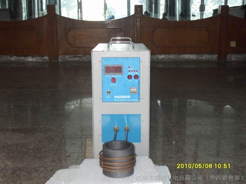金炉-高频钎焊机螺旋立铣刀焊接设备