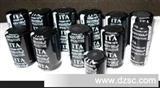 数码相机闪光灯电容400V68UF 22x25 高品质电容器
