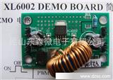 升压大功率直流电源变换芯片XL6011