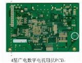 专业生产单双面多层PCB、pcb线路板、电路板、(快速打样及批量)