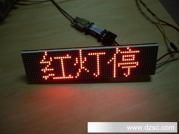 380hh媚娘原创_上海:供应公交车led电子路牌系列产品