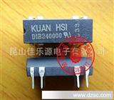 台湾冠西/COSMO/HUAN HSI/磁簧继电器D1B240000、D1B240M00
