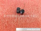全新原装 黑金刚 35V220UF 10*12.5 KY 高频长寿命电容 化工