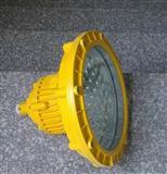 50wled防爆灯,超亮度防爆灯,50w圆形LED防爆灯