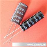 插件高压电容33uf 400V 长寿命电解电容 led灯驱动电源专用16*20