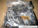 原装松下铝电解电容 50V22UF 5X11 EB系列 高频低阻长寿命 实图
