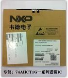 NXP恩智浦74AHCT1G126GW总线缓冲器/线路驱动器;三态封装SOT-753